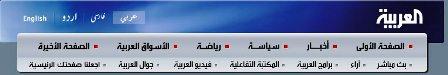 nav_arabic_2[1].jpg
